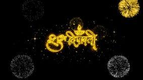 Partículas de oro del centelleo del texto del dipawali feliz del diwali con la exhibición de oro de los fuegos artificiales libre illustration
