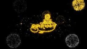 Partículas de oro del centelleo del texto del diwali de Shubh con la exhibición de oro de los fuegos artificiales ilustración del vector