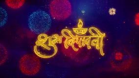 Partículas de saludo de la chispa del texto del dipawali feliz del diwali en los fuegos artificiales coloreados