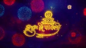Partículas de saludo de la chispa del texto del diwali de Shubh en los fuegos artificiales coloreados