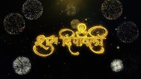 Partículas escritas hindi del oro del diwali de Shubh que estallan la exhibición de los fuegos artificiales libre illustration
