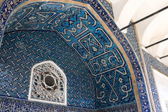 Part of arabic palace. In Istanbul, Turkey Royalty Free Stock Images