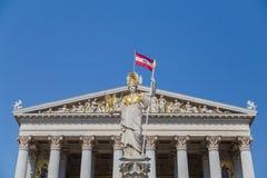 Part of the Austrian Parliament Stock Photos