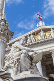 Part of the Austrian Parliament Royalty Free Stock Photos