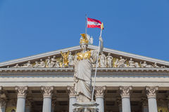 Part of the Austrian Parliament Royalty Free Stock Photography