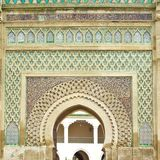 Gate in Meknes, Morocco Stock Images