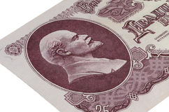 Part of the banknote 25 rubles ussr with a portrait of Lenin Royalty Free Stock Photos