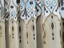 Part of beautifully draped curtain Royalty Free Stock Photo