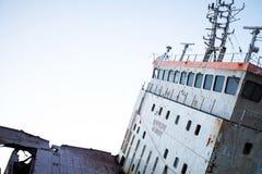 Part of a cargo shipwreck exterior, closeup. Part of a cargo shipwreck exterior, closeup background Stock Photos