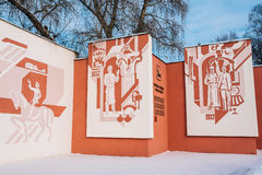 Part of composition with image of main stages of history of Gomel. Belarus Stock Photo