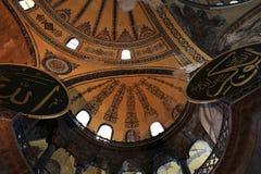 Part of the dome Hagia Sophia museum Stock Image