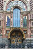Part of facade of the church of Saviour on Spilled Blood Royalty Free Stock Photo