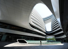 Part of Galaxy SOHO, Beijing. Galaxy SOHO is a large development comprising a compelling mix of office and retail space. With a total gross floor area of 328,204 Stock Photo