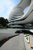 Part of Galaxy SOHO, Beijing Royalty Free Stock Image