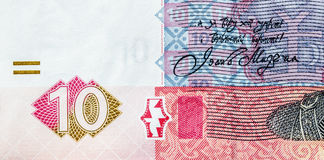 Part of the image on a banknote five hryvnia National Bank of Uk Royalty Free Stock Photo