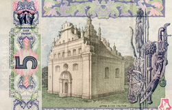 Part of the image on a banknote five hryvnia National Bank of Uk Stock Photography
