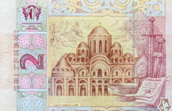Part of the image on a banknote two hryvnia National Bank of Ukr Royalty Free Stock Photography
