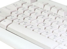 Part of the keyboard Royalty Free Stock Image
