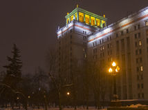 Part of Main building of Moscow State University. Stock Photos