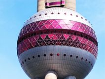 Part of modern view tower in Shanghai stock image