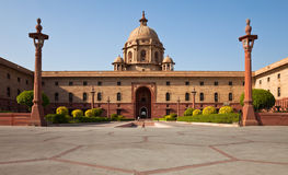 Part of the President House in Delhi Royalty Free Stock Photos
