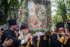 Part of procession for peace in Kyiv Royalty Free Stock Photo