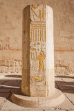 Part of the Queen Hatshepsut's temple Royalty Free Stock Photo