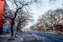 A part of road at Beijing China. Beijing China of road. travel Stock Image