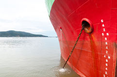 Part of ship Large cargo ship  with many shipping container in harbor Royalty Free Stock Images