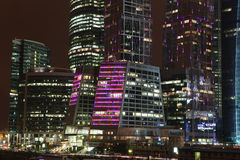 Part of Skyscrapers City international business center, Moscow, Royalty Free Stock Photo