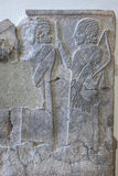 Part of stone relief in Near East Museumin in Berlin Royalty Free Stock Photo