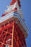 Part of Tokyo tower Stock Photo