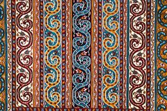 The part of turkish-azerbaijan carpet stock image