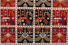 The part of turkish-azerbaijan  carpet Royalty Free Stock Photos