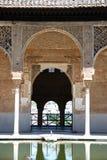 Partal building, Alhambra Palace. Stock Image