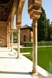 Partal Gardens Stock Images