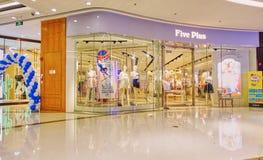 parte anteriore del negozio di vestiti delle donne Fotografia Stock