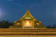 Parte anteriore del padiglione di Buddha Fotografia Stock Libera da Diritti