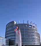 Parte anteriore del Parlamento Europeo Fotografie Stock Libere da Diritti