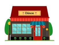 Parte anteriore orientale cinese del caffè Fotografie Stock