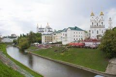 Parte centrale della città di Vitebsk, Bielorussia Fotografia Stock Libera da Diritti