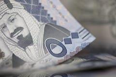 Parte de cinco cem riyal do saudita Fotografia de Stock