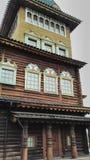 Parte de la casa del zar Imagenes de archivo