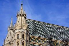 Parte de la catedral; stephansplatz; Austria; Imagen de archivo