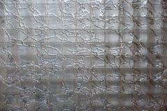 Parte de reforzado con vidrio - fondo abstracto foto de archivo
