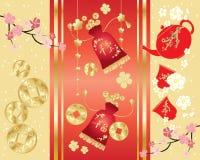 Parte del chino ilustración del vector