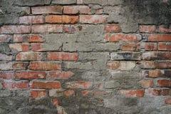 Parte del muro di mattoni Fotografia Stock Libera da Diritti