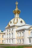 Parte del palazzo di Peterhof Immagini Stock Libere da Diritti