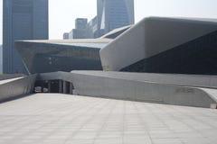Parte del teatro de la ópera de Guangzhou Fotos de archivo libres de regalías