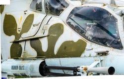 Parte della fusoliera di un elicottero da combattimento Immagine Stock Libera da Diritti